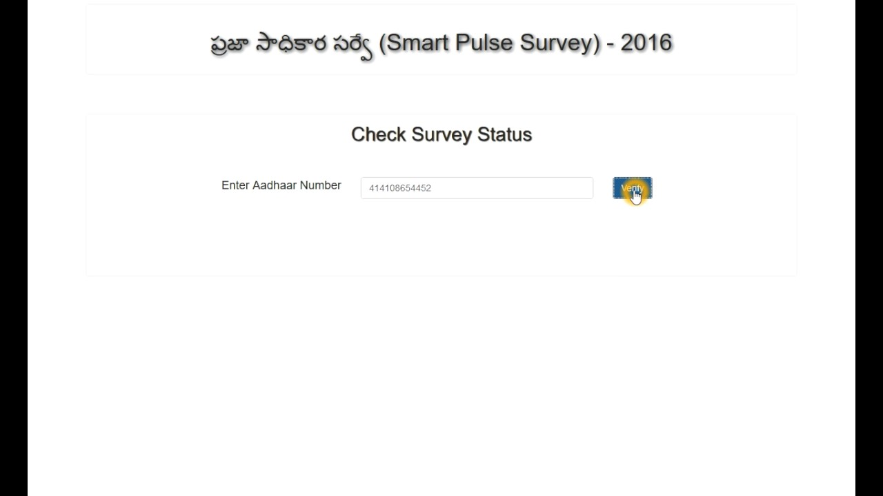 smart pulse survey