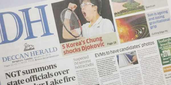 Deccan Herald e Paper